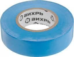 <b>Изолента ВИХРЬ</b> 19мм х <b>20м</b> синий [73/3/3/4]