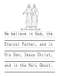 homeschooling patriots articles of faith copy work 13 articles of faith basic lines