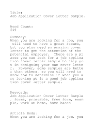 cover letter sample job application cover letters example job cover letter example of job application cover letter images about resume sample docsample job application cover