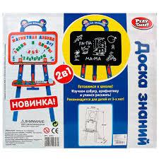 Доска для детей <b>Play Smart разноцветный</b> Купить детский в ...
