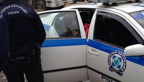 Αποτέλεσμα εικόνας για Συνελήφθη