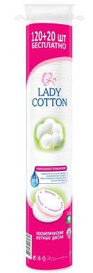 <b>Ватные диски Lady Cotton</b>, 120+20шт, цена - 92.50 р.