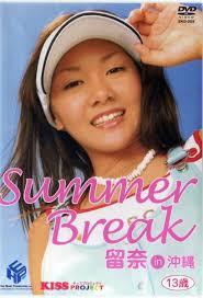 13 -years old/ summer break/ Junior idol/ new goodsDVD/ - yata8525-img410x600-1337091352rziafo76493
