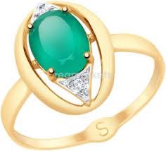 Керамические <b>кольца</b> с золотом в Владивостоке 🥇