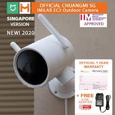 ChuangMi (<b>iMiLab</b>) 2020 Version <b>EC3 Outdoor</b> Security Camera ...
