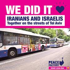 "<img source=""https://encrypted-tbn1.gstatic.com/images?q=tbn:ANd9GcRoPVyYuBRt3Sh7mWIuFZTNG9-4Q7aa6Mzo8Um6I6meDvLfxtP1jA"" alt=""Israel loves Iran and vice versa.""</img>"