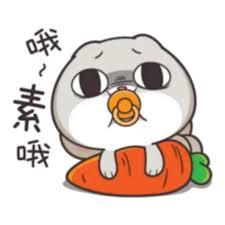 <b>Cute Rabbit</b> 2 WhatsApp Stickers - Stickers Cloud