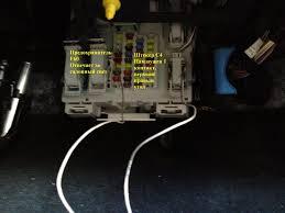 Светодиодная <b>подсветка зоны ног</b> — Ford Focus Hatchback, 1.6 л ...