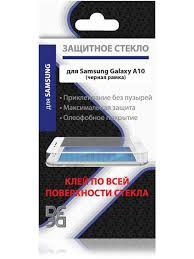 <b>Закаленное стекло</b> с цветной рамкой для Samsung Galaxy A10 ...