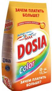 <b>Стиральный порошок Dosia Color</b> автомат 13,5 кг <b>стиральный</b> ...
