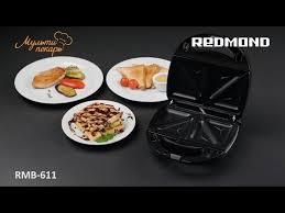 мультипекарь redmond rmb m603