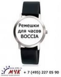 Ремешок для <b>часов BOCCIA</b> 3165-02,<b>3165-08</b>,3165-09