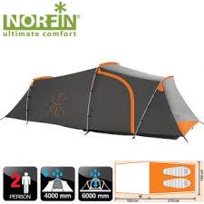 <b>Палатка</b> алюминиевые дуги <b>2</b>-х местная <b>Norfin OTRA 2</b> ALU NS ...