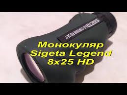 🤑 <b>Монокуляр BRESSER Nautic 8x25</b> WP