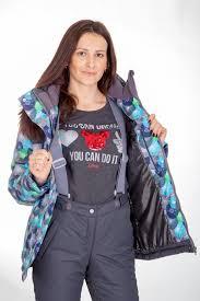 <b>Зимний костюм</b> женский утепленный.Товары и услуги компании ...