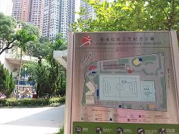 King George V Memorial Park, Hong Kong