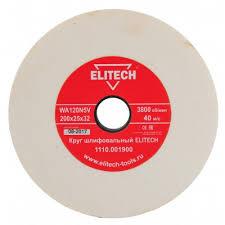 <b>Круг шлифовальный ELITECH</b> 1110.001900