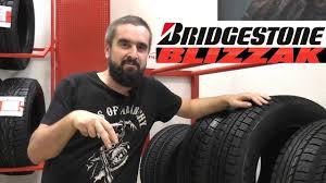 Какие зимние <b>шины Bridgestone</b> взять - <b>Blizzak VRX</b> или Revo GZ ...