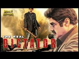 Dictator (2016) (Hindi Dubbed)   full movie online free