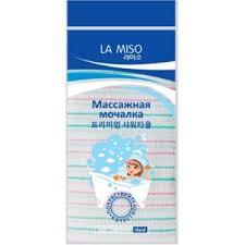 <b>Массажная мочалка</b> La miso Для пилинга | Отзывы покупателей
