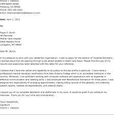 secretary cover letter template cover letter sample  application letter sample