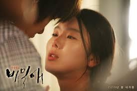 SECRET LOVE _ GİZLİ AŞK Çok sinirlendim bu filmde ihanetin böylesi bu filmle anladım ki bir ikizinin olması hiçte iyi birşey değilmiş . - s_secret-love_29
