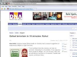 terrorism in india essay  academic essay on terrorism in  in easy language editing masters