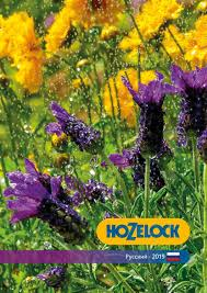 Hozelock Watering - Russian Русский 2019 by Hozelock Ltd - issuu