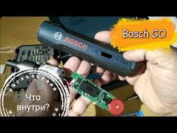<b>Аккумуляторная отвертка Bosch Go</b> - YouTube