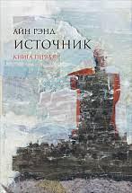 <b>Художественные книги</b> — купить <b>книги издательства</b> Альпина ...