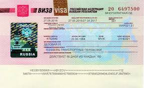 application form russian business visa tripadvisor for the latest info and advice inside russia travel tips before application form russian business visa you russia downtown st