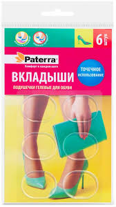 "Вкладыши-подушечки для <b>обуви</b> ""Paterra"", гелевые, 6 шт ..."