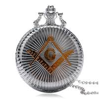 <b>Quartz Pocket Watch</b>