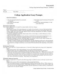 uc essay prompt 1 help music essay writing help how to write an college essays college application essays university of how to write common app essay prompt 1 how