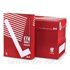 <b>Бумага Kym Lux Premium</b> (A4, 80г/м2, белизна 168% CIE, 500 ...