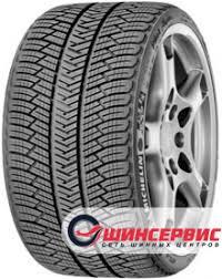 Купить <b>шины Michelin Pilot Alpin 4</b> N0 в Москве и области | ООО ...