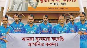 Image result for controversy regarding bangladesh cricket