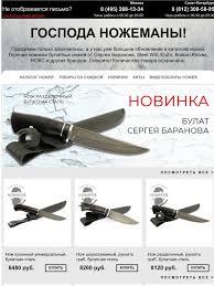 """Магазин ножей """"Ножиков"""": НОЖевые новинки 2020 года!   Milled"""