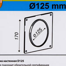 <b>Пластина настенная</b> D125 мм в Уфе – купить по низкой цене в ...