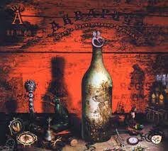 <b>АКВАРИУМ Оракул божественной</b> бутылки 2 LP :: Soul's Sound