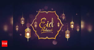 Happy Eid-ul-Fitr 2020: Top 50 <b>Eid Mubarak</b> Wishes, Messages ...