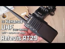 Tecsun PL-310ET Preview - Первый взгляд - Портативный ...