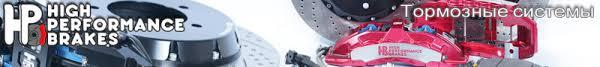 <b>Дисковые тормоза</b>: основные характеристики, преимущества и ...