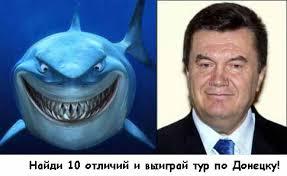 Небольшой прогресс Украины был значительно омрачен выборами-2012 и избирательным правосудием, - доклад ЕС - Цензор.НЕТ 4214