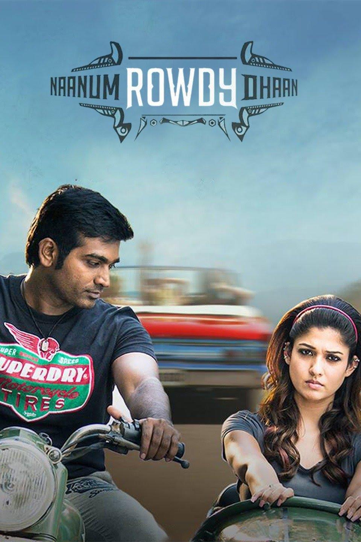 Naanum Rowdy Thaan (2021) Hindi Dubbed 1080p HDRip Download