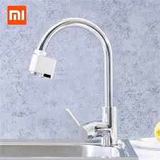 Xiaomi mijia <b>Smart Lock Door</b> Home <b>Security</b> Practical Anti theft ...