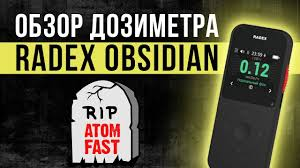 Обзор <b>Radex Obsidian</b> - YouTube