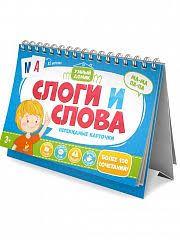 <b>Настольная игра</b> Игрушки Томми R300201 <b>Vladi</b> Toys - купить в ...