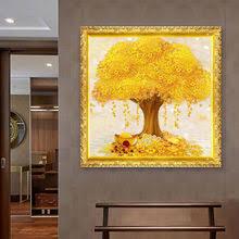 Picture of <b>Money Tree</b>