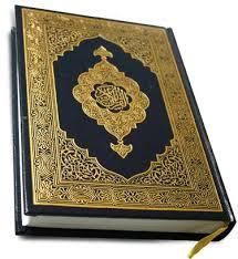 نتیجه تصویری برای کتاب صوتی قرآن
